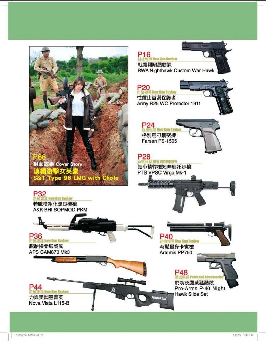 Combat King Monthly |-COMBAT KING-CombatkingMagazine
